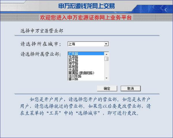 申万宏源钱龙经典版港股通专版