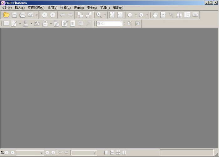 Foxit Phantom(64-bit)