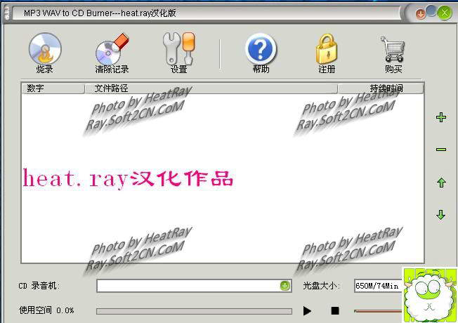 MP3 WAV to CD Burner