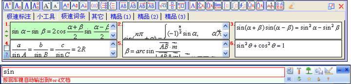 轻松教数学