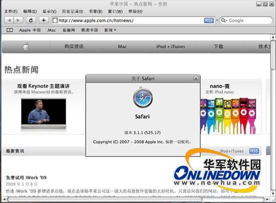 Safari for Mac OS X (Leopard)