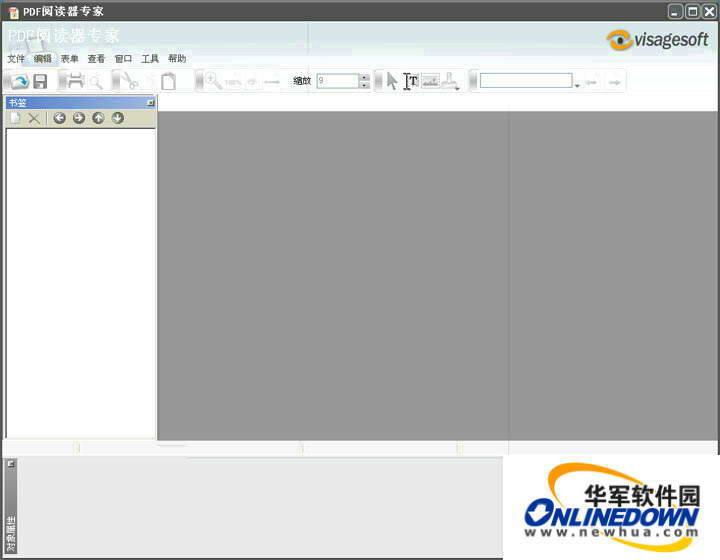 PDF阅读器专家