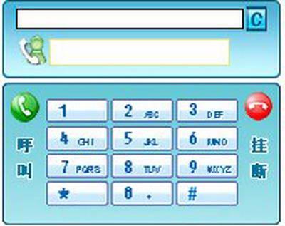 myicall网络语音免费软件