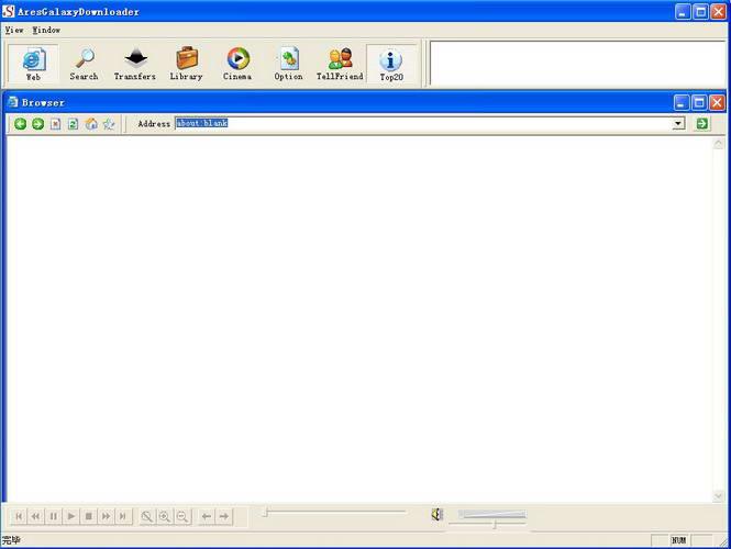 Ares Galaxy Downloader