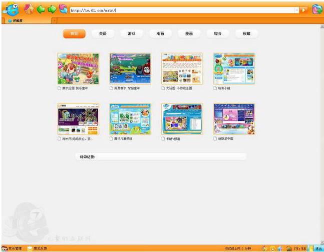 淘米儿童浏览器