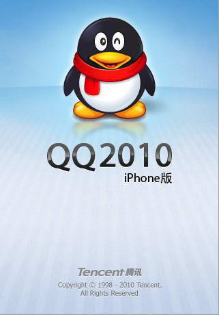 QQ2010 for iPhone