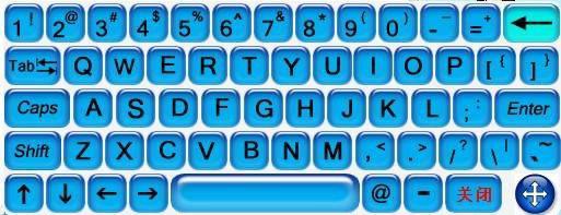 触摸屏键盘输入法