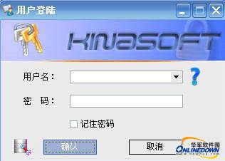 天涯通讯录局域网版
