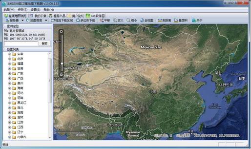 水经注雅虎卫星地图下载器