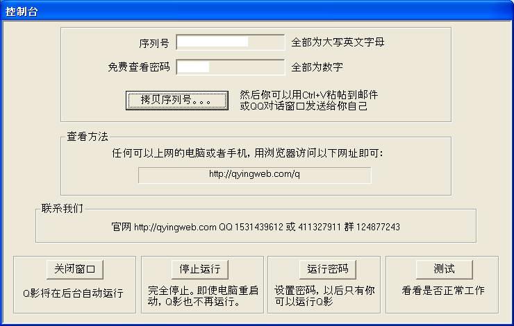微星Afterburner显卡监控超频工具
