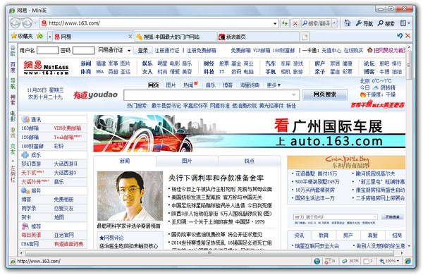 MiniIE浏览器(绿色免安装版)