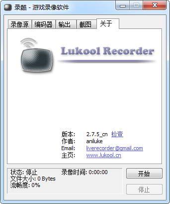 录酷游戏录像软件