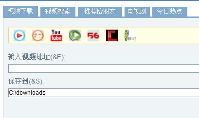 激动网视频下载(xmlbar)