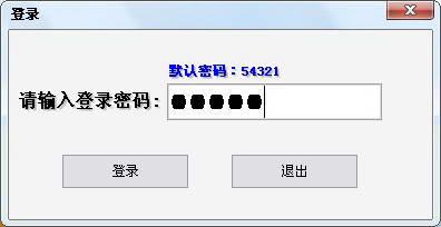 天敏电视大师4(TM400)电视卡最新驱动