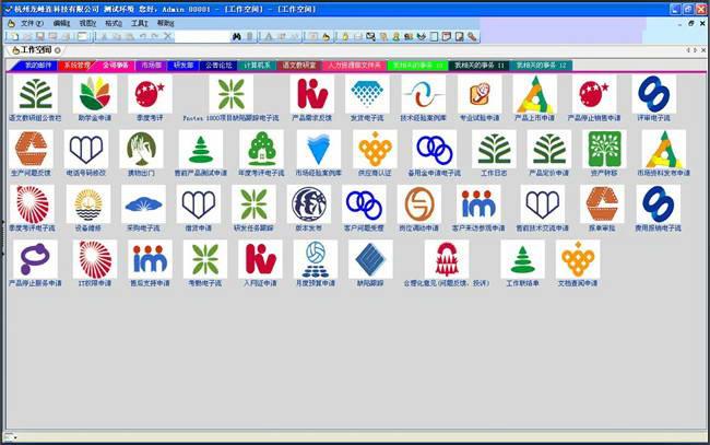 Fnotes1800协作系统 专业版