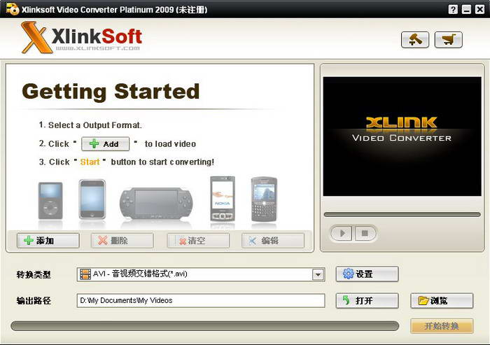 Xlinksoft Video Converter