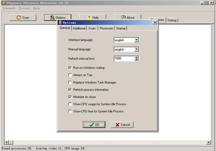 Spyware Process Detector