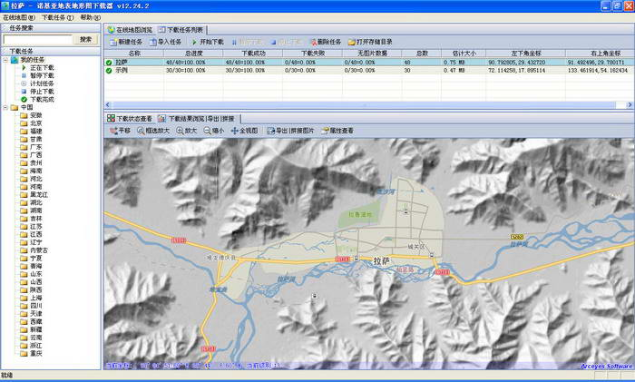 水经注诺基亚卫星地图下载器