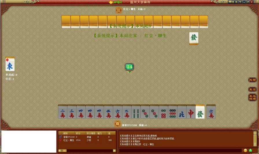 茶苑游戏大厅