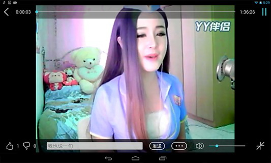 YY HD