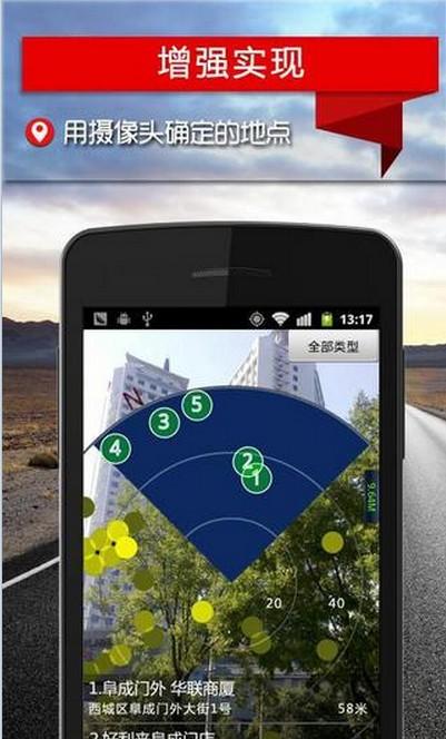 图吧导航(GPS离线)