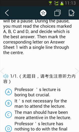 大学英语四六级考试宝典