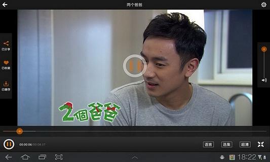 土豆视频HD