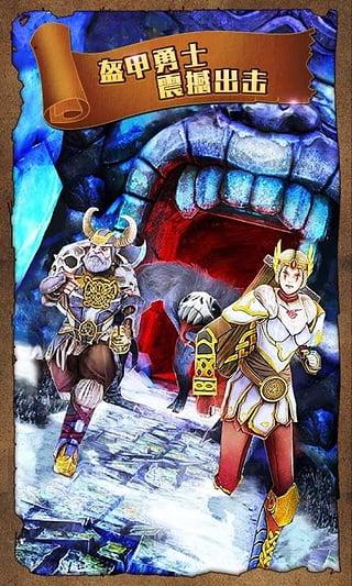 神庙逃亡2盔甲勇士