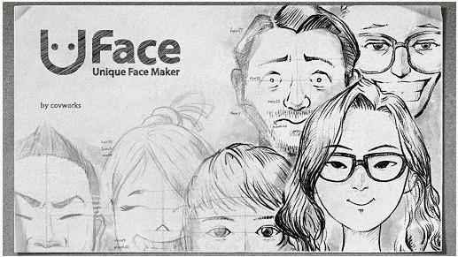 Uface面部素描