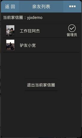 云家信·传