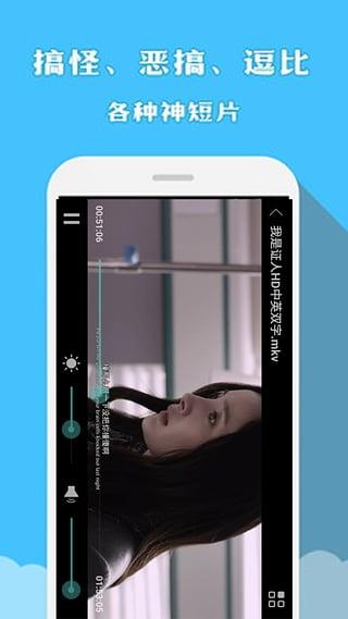 西瓜影音播放器 for android
