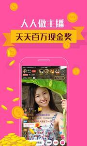 视吧app