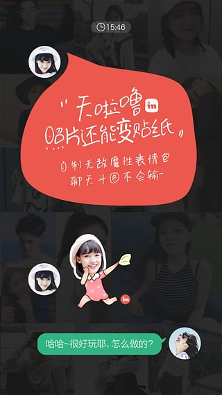 IN我的生活in記