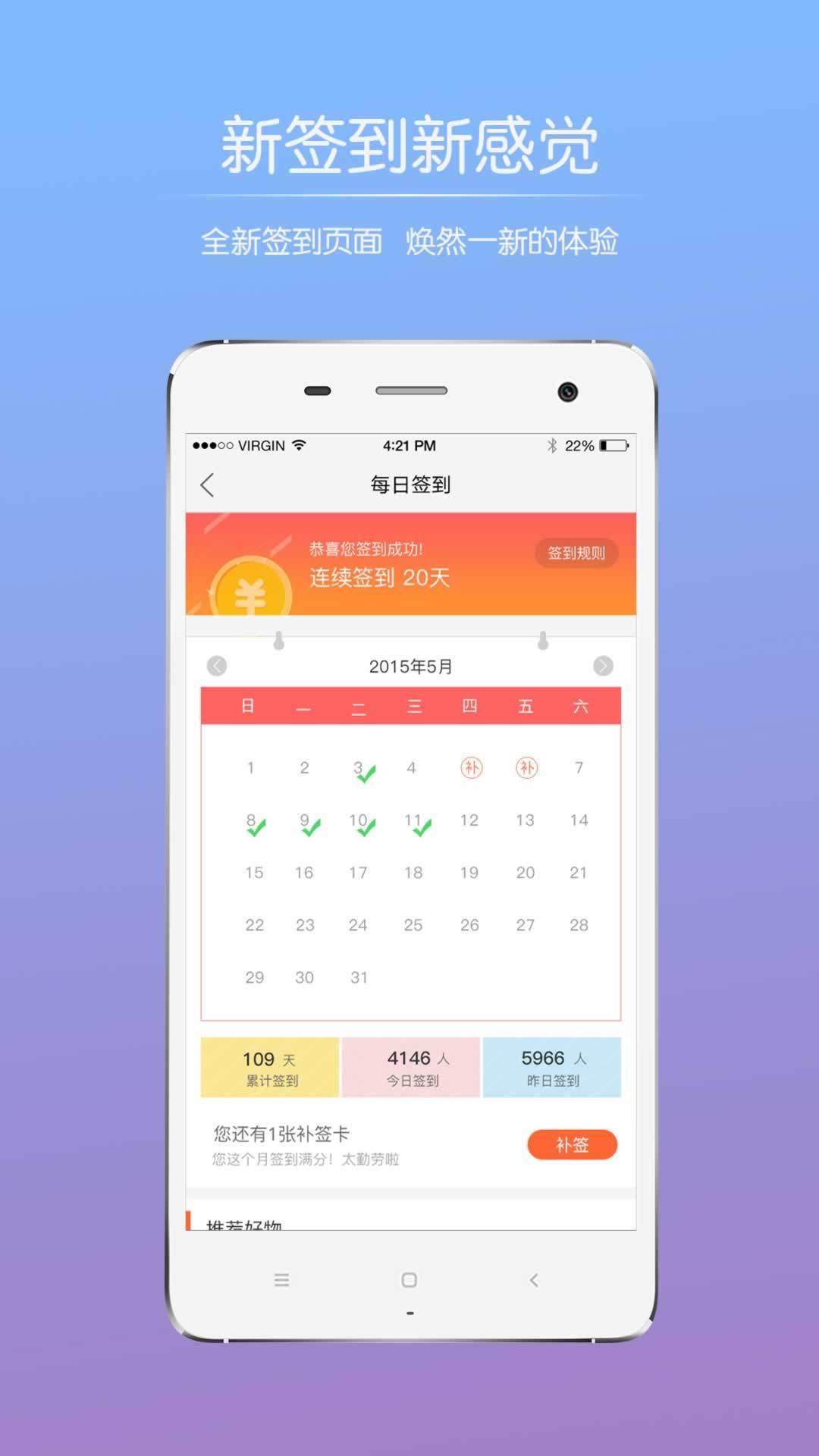莱芜圈app
