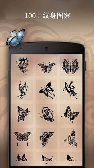 纹身相机app下载_纹身相机软件免费下载