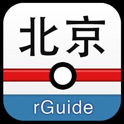 北京地铁 5.0
