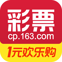网易彩票 4.19.1