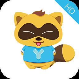 YY HD5.0.1 官方版
