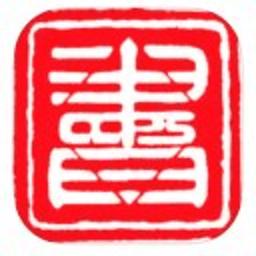 学习中国..