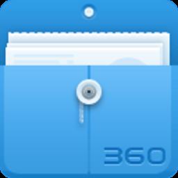 360超级文件管理器 5.5.2