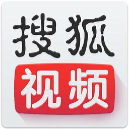 搜狐视频..