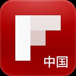 FlipBoard 国际版