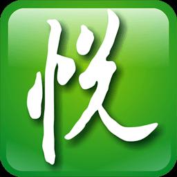 悦动2020注册白菜网址大全