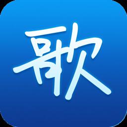 天籁K歌 4.0.4