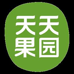 天天果园 3.0.2
