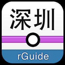 深圳地铁 6.5.4