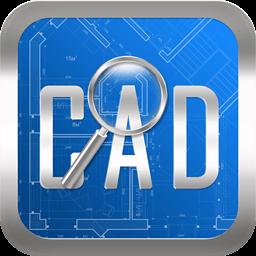 CAD快速看图 3.2.2