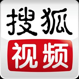 搜狐视频HD 3.5.0