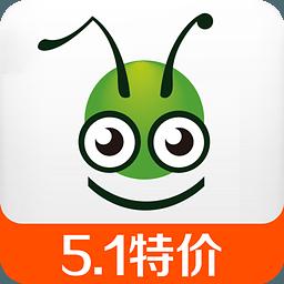 蚂蚁短租 5.1.0