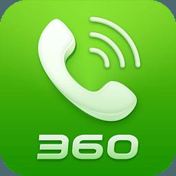 360免费电话 3.5.5 beta版